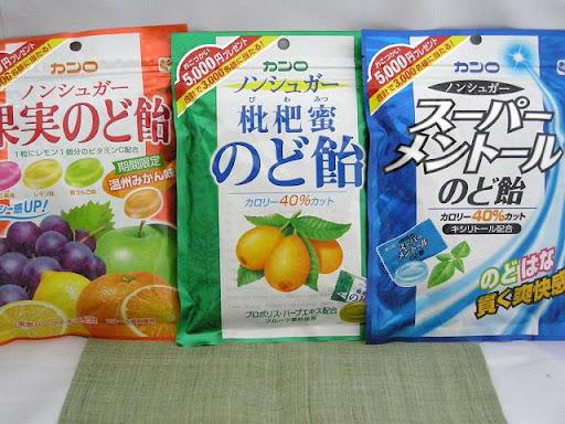 kanro_091030_1-s.JPG