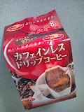 coffee_110127_1-s.JPG