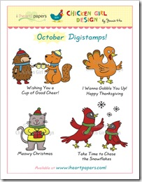 Digistamps_Oct2010_color_all_ad