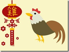 Rooster-p9_476x357
