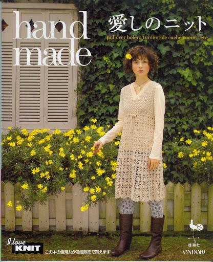 美美的长裙 - 小雨点 - 小雨点的博客繁星点点