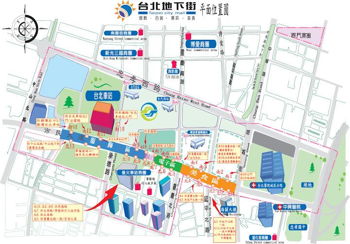 台北地下街 平面位置圖