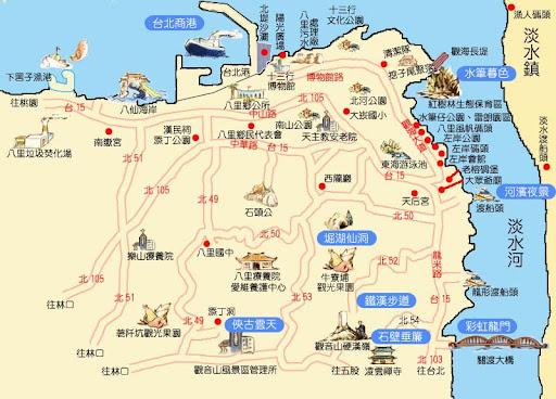 台北港-map5