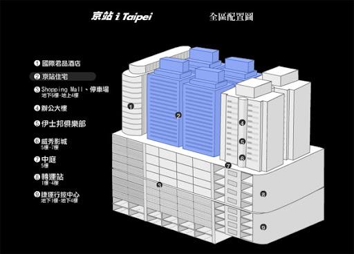 台北京站 全區配置圖