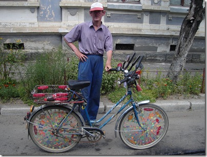 biketuning