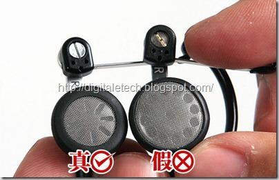 fake audio-technica ac7-8
