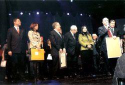 Праздник еврейской общины