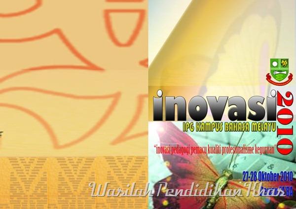 Penyertaan WPK dalam Pertandingan Inovasi IPG Kampus Bahasa Melayu 2010