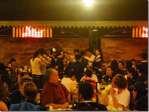 Beijing Celebration
