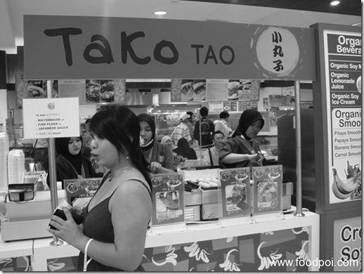 Tako Tao Takoyaki Stall