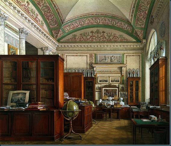 Interiores del Palacio de Invierno. Biblioteca del emperador Alejandro II