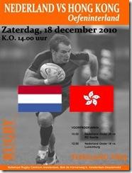 2010.12.17-poster-hk-ned