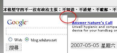 Firefox 的排版錯誤情形