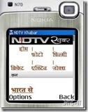 NDTV khabar_thumb[9]