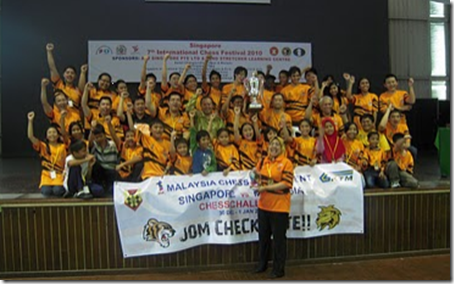 The winning Malaysia Chess Team 2011 in Singapore