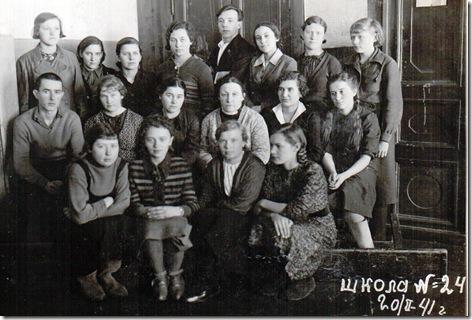 24-я школа, Серпухов, 1941 год