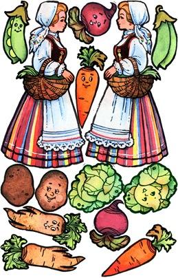 Юлиан Тувим - Овощи