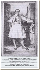 Mbreti Otto I me fustanellë shqiptare