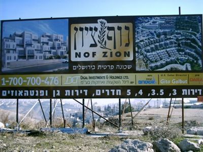 Illegal_Jewish_settlements