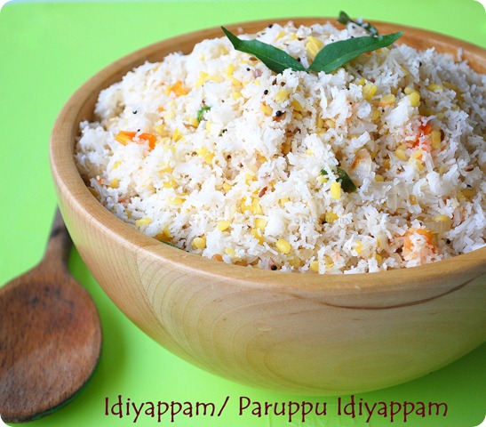 Savoury Idiyappam