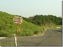 松川仮置き場1