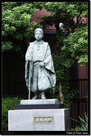 Shibakoen12
