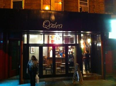 Qathra Cafe Storefront