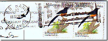 Cheetah, Botswana with Malaysian stamps