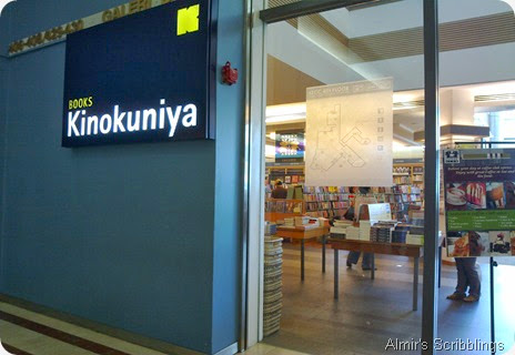 Kinokuniya side entrance