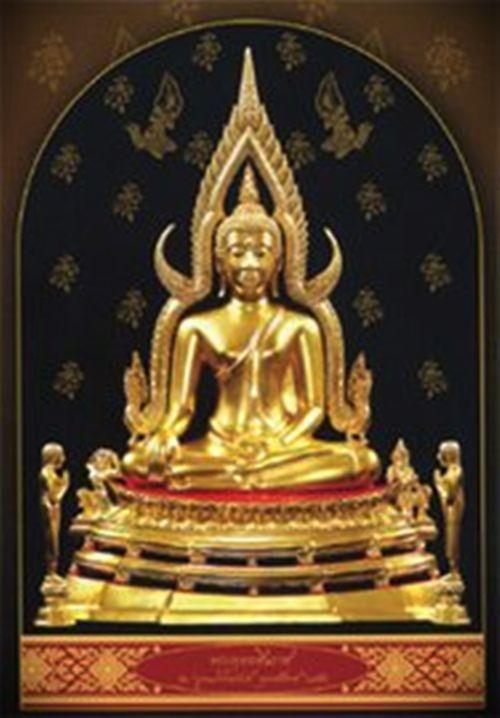 พระพุทธชินราช รุ่นบูรณะพิพิธภัณฑ์ พื้นบ้านจ่าทวี