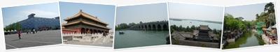 View Beijing Trip