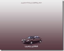 lancia thesis __