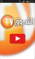 Screenshot of Echorouk TV