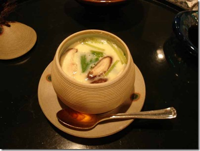 Chawan_Mushi_in_Honolulu,_Hawaii