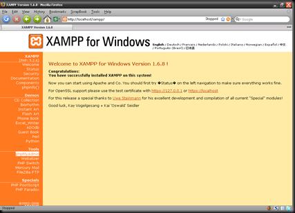 xampp_web_view