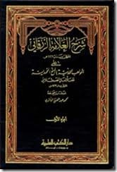 mawahib01