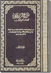 mawahib02