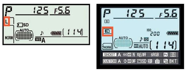 The current setting appears in the Control panel and Information display.