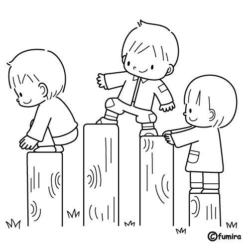 Pinto Dibujos: Niños jugando en el patio para colorear