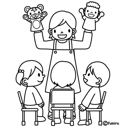 Maestra de jardín de niños para colorear