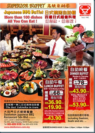 Promotion_Malaysia_Superior-Buffet09-12