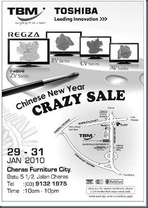 Malaysia_Sale_toshiba-crazy-sale