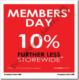 K-CARE-SHOP-MEMBER'S-DAY-SALES