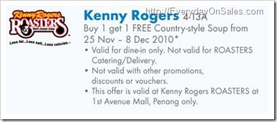 Kenny_Roger_Promotion