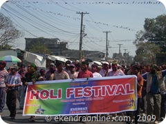 holi-festival-lakeside-banner