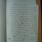 Свидетельство Рафаловича о семейном положении.  ГАНО Ф. 230, оп. 1, д. 4754