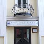Вход в Одесский музей морского порта им. Ф. Деволана