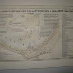 Карта Завода им. 61 Коммунаров с пос. Темвод