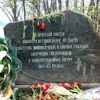 Памятный знак на братской могиле в Темводе