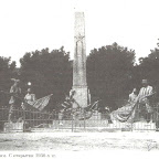 Памятник бойцам Сивашской дивизии 1930